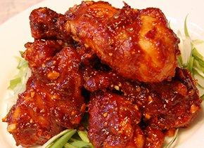 Spicy Chicken Number Recipe