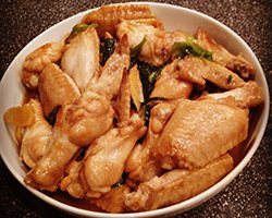 ginger scallion chicken wings