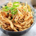 Shredded Chicken Salad Recipe, How To Make Shredded Chicken Salad